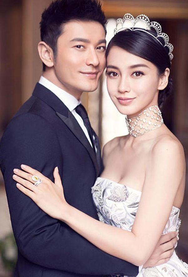 Huang Xiaoming and Angelababy wedding 2