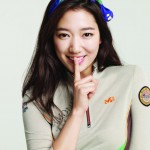 Park Shin Hye after plastic surgery