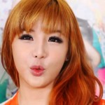 Park Bom eylid and cheek procedures